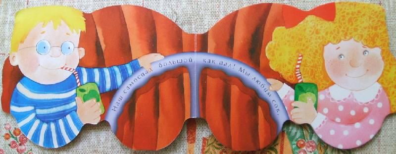 Иллюстрация 1 из 2 для Книжки-машинки: Самосвал - Николай Шульгин | Лабиринт - книги. Источник: ashatan