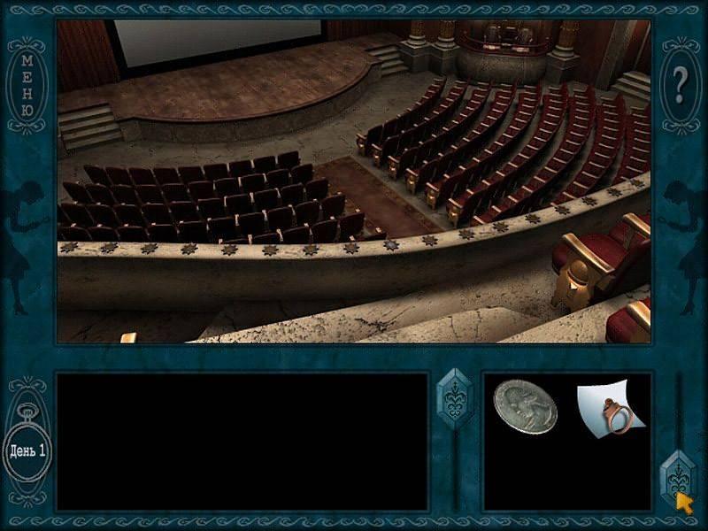 Иллюстрация 1 из 18 для Нэнси Дрю: Похищение в театре (DVDpc)   Лабиринт - софт. Источник: Юлия7