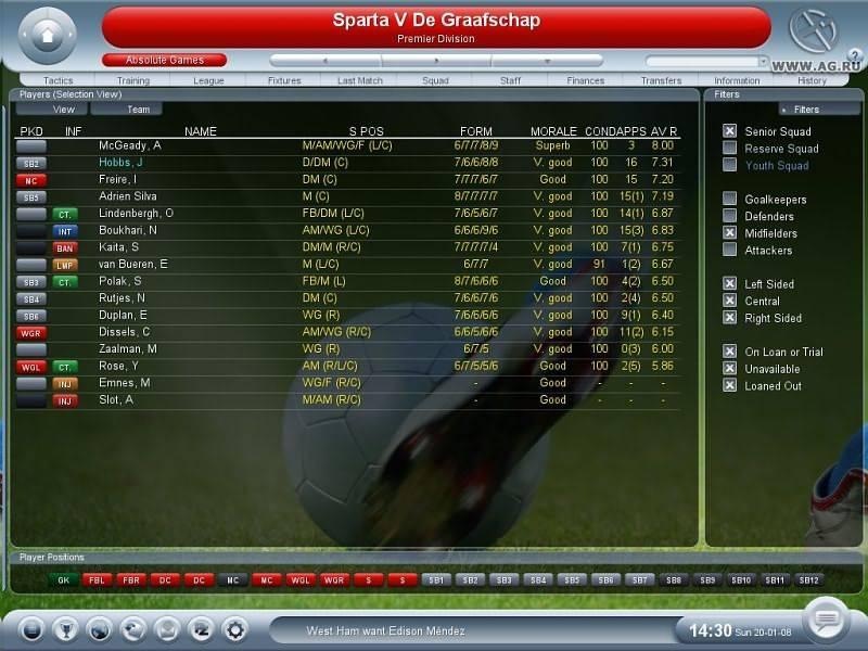 Иллюстрация 1 из 5 для Championship manager 2008 (CDpc)   Лабиринт - софт. Источник: Юлия7