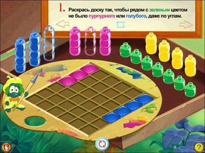 Иллюстрация 1 из 3 для НЕсерьезные уроки. Учимся мыслить логически 2. Для детей от 8 до 16 лет | Лабиринт - книги. Источник: Юлия7