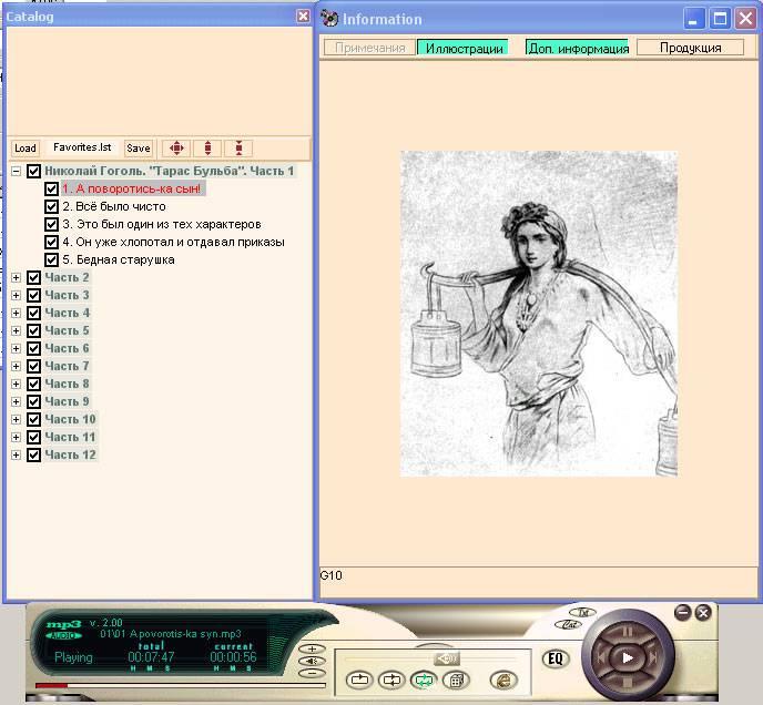 Иллюстрация 1 из 4 для CD Тарас Бульба (CD-mp3) - Николай Гоголь   Лабиринт - аудио. Источник: Юлия7