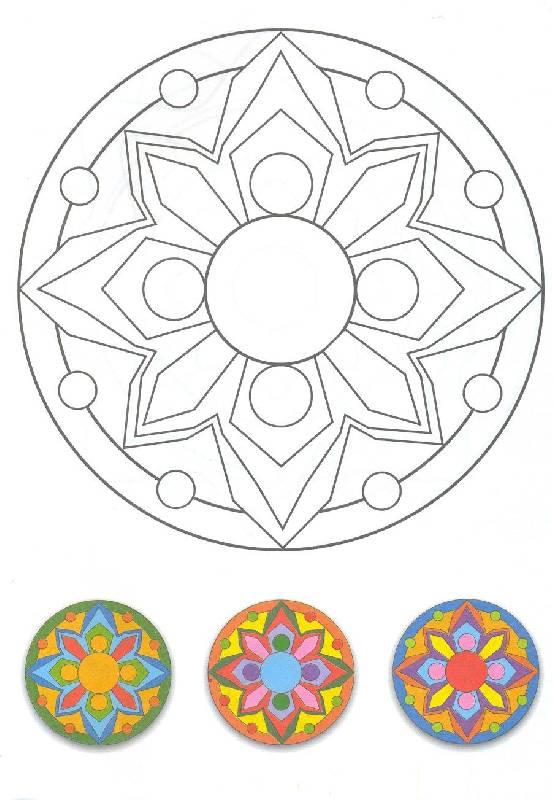 Геометрические Узоры На Посуде Раскраска