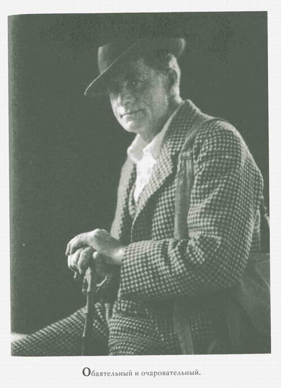 Иллюстрация 1 из 6 для Джек Потрошитель. Кто он? Портрет убийцы - Патрисия Корнуэлл | Лабиринт - книги. Источник: Panterra