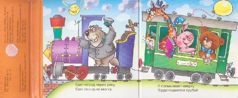 Иллюстрация 1 из 3 для ТАМ или ТУТ - Владимир Друк | Лабиринт - книги. Источник: Ёжик