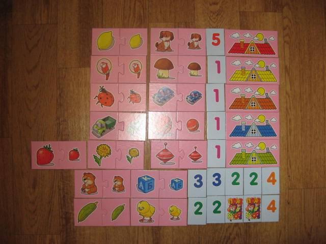 Иллюстрация 1 из 3 для Игра: Большой - маленький   Лабиринт - игрушки. Источник: libe