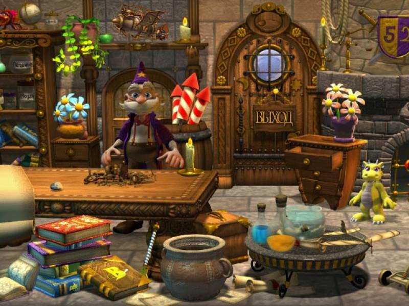 Иллюстрация 1 из 8 для Мастерская волшебника. Драконы страны Фрозбок. Для детей 3-6 лет (CD)   Лабиринт - книги. Источник: МЕГ