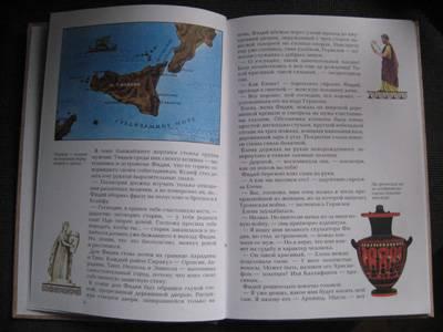 Иллюстрация 1 из 5 для Архимед - Валерий Роньшин | Лабиринт - книги. Источник: Букмарь