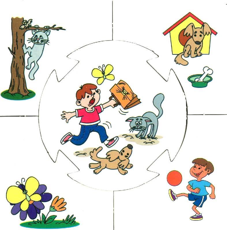 Иллюстрация 1 из 9 для Игра: Наблюдательность (00057) | Лабиринт - игрушки. Источник: OOlga