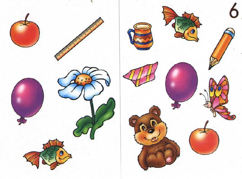Иллюстрация 1 из 3 для Игра: Развиваем память | Лабиринт - книги. Источник: OOlga