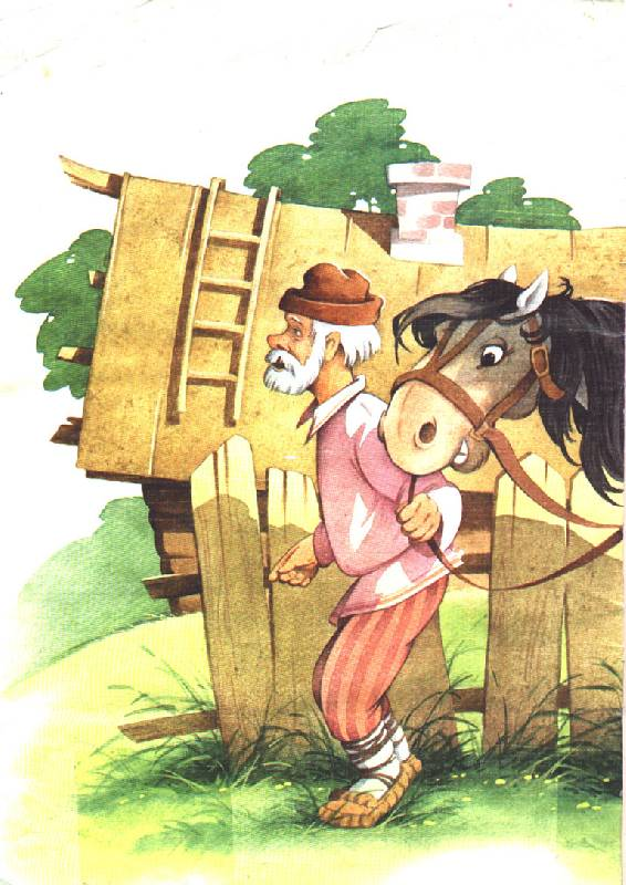 Иллюстрация 1 из 3 для Мена: Русская народная сказка | Лабиринт - книги. Источник: OOlga