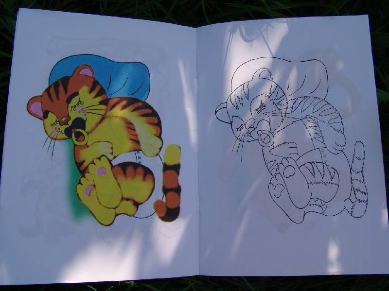 Иллюстрация 1 из 2 для У бабушки | Лабиринт - книги. Источник: Лаванда