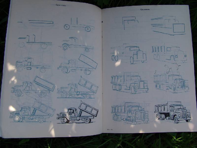 Иллюстрация 1 из 4 для Рисуем 50 средств передвижения - Ли Эймис   Лабиринт - книги. Источник: Лаванда