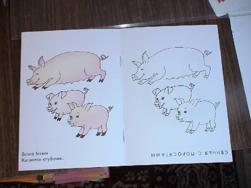 Иллюстрация 1 из 2 для У бабушки в деревне. Раскраска для детей 4-5 лет   Лабиринт - книги. Источник: Лаванда