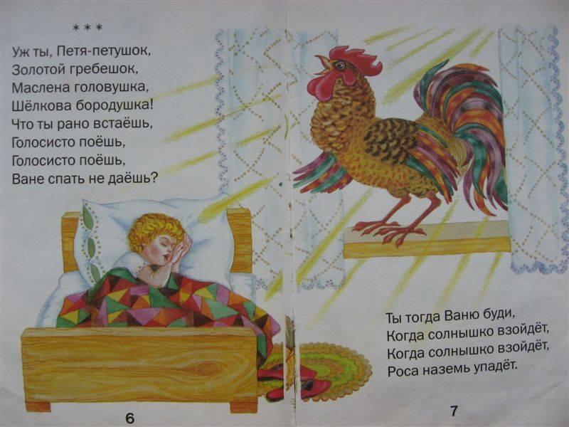 Иллюстрация 1 из 4 для Твои первые стихи | Лабиринт - книги. Источник: Юта