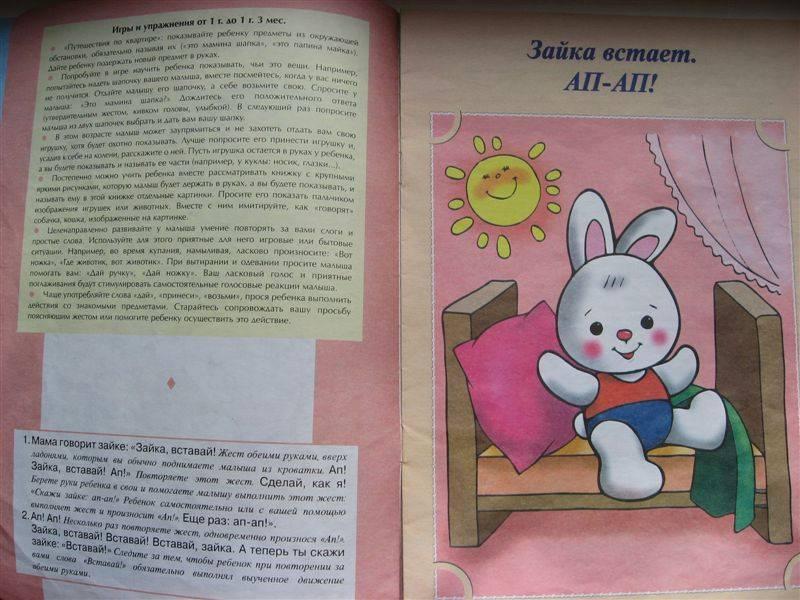 Иллюстрация 1 из 7 для Топ-топ. Бух - Ольга Громова | Лабиринт - книги. Источник: Юта