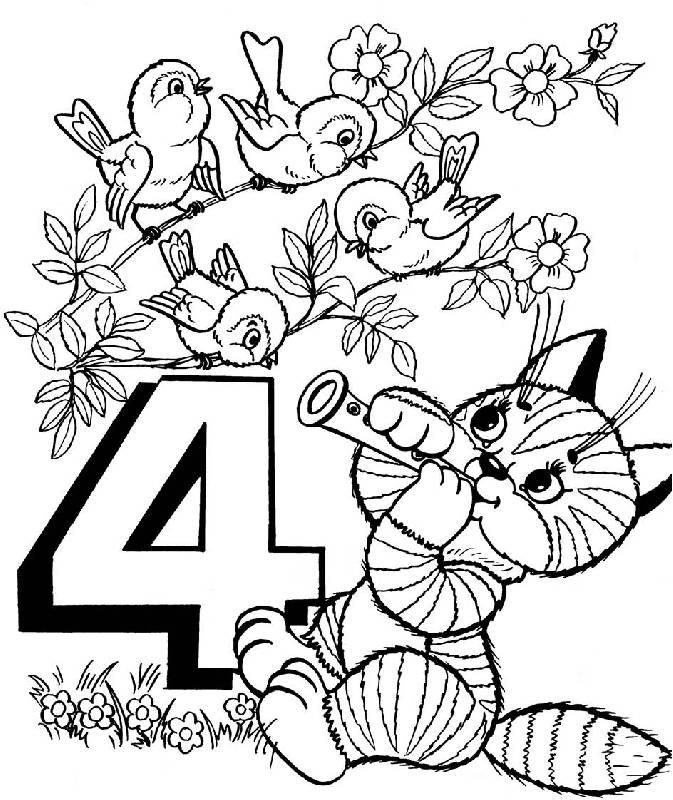 Иллюстрация 1 из 8 для Кошкин счет   Лабиринт - книги. Источник: Лана