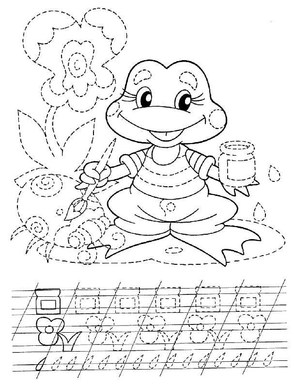 Иллюстрация 1 к книге веселые прописи