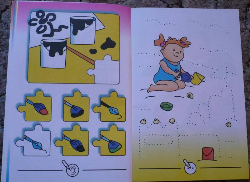 Иллюстрация 1 из 2 для Лабиринты, веселые картинки. Для детей 4-6 лет | Лабиринт - книги. Источник: Лора76756465