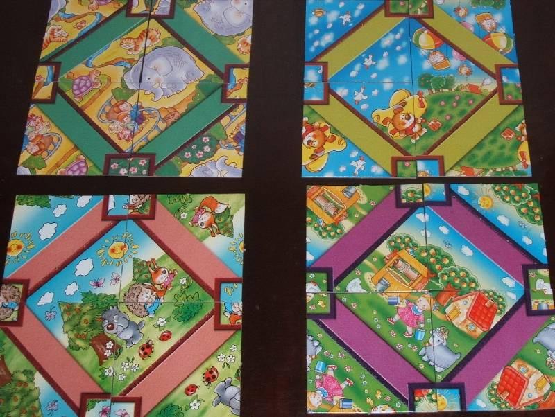 Иллюстрация 1 из 7 для Мини-игры: Сравнилочки   Лабиринт - игрушки. Источник: Иванова  Екатерина