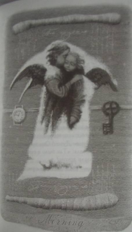 Иллюстрация 1 из 2 для Вероника решает умереть - Пауло Коэльо | Лабиринт - книги. Источник: АСА