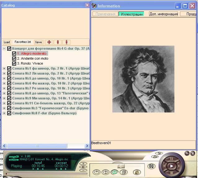 Иллюстрация 1 из 4 для Бетховен Л. Симфонические и фортепианные произведения (CDmp3) - Людвиг Бетховен | Лабиринт - аудио. Источник: Юлия7