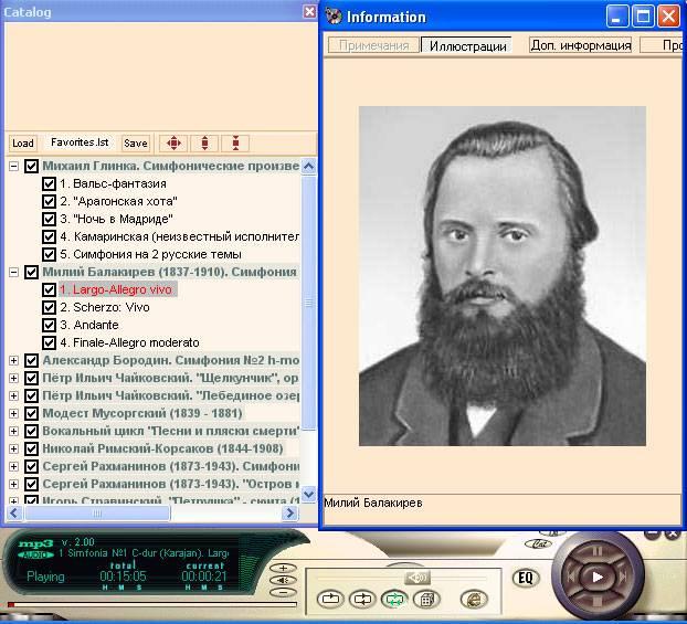 Иллюстрация 1 из 4 для CD Великие русские композиторы (CDmp3) | Лабиринт - аудио. Источник: Юлия7