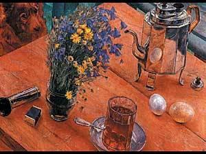 Иллюстрация 1 из 8 для Шедевры русской живописи (CDpc) | Лабиринт - софт. Источник: Юлия7
