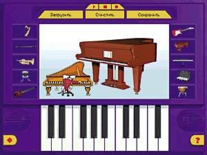 Иллюстрация 1 из 4 для Музыкальный класс (CDpc) | Лабиринт - софт. Источник: Юлия7