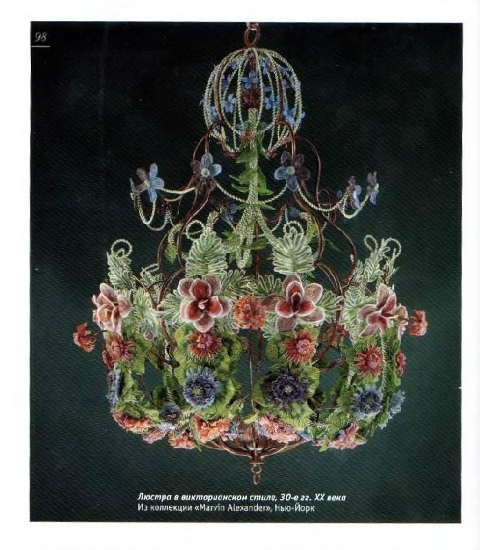 Иллюстрация 27 из 34 для цветы из бисера