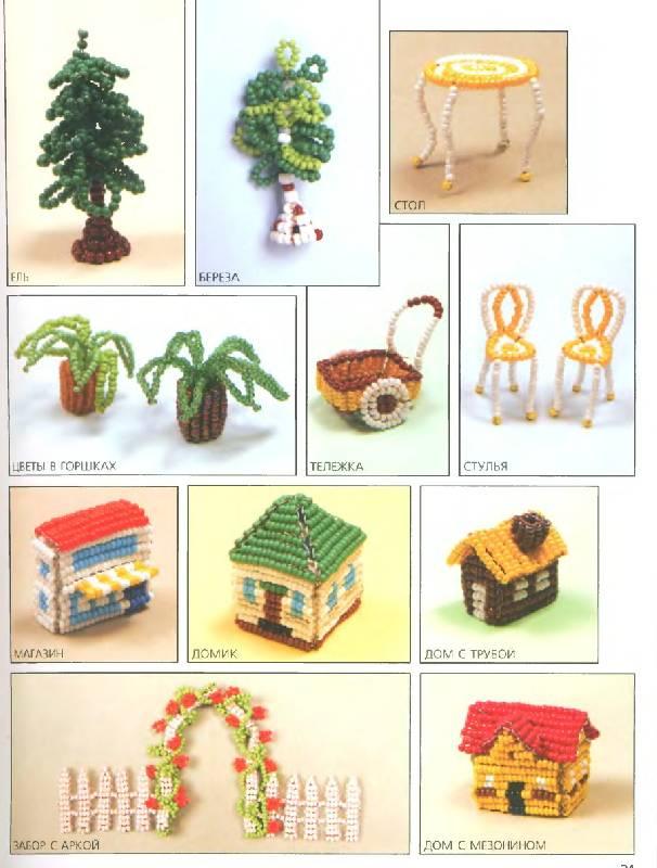 Схемы объемных игрушек из