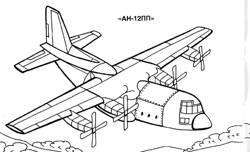 Иллюстрация 1 из 2 для Раскраска: Самолеты | Лабиринт - книги. Источник: РИВА