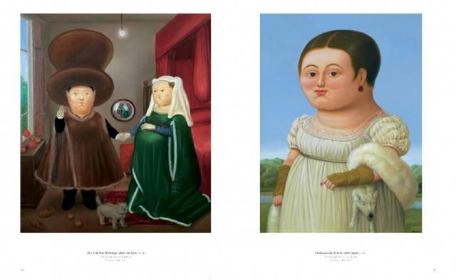 Иллюстрация 1 из 5 для Ботеро - Мариана Ханштейн | Лабиринт - книги. Источник: vybegasha