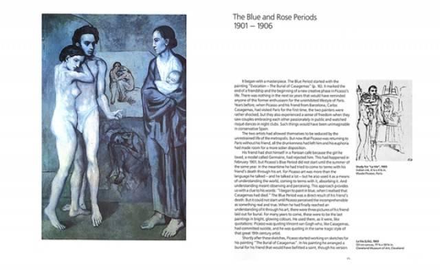 Иллюстрация 1 из 6 для Пикассо - Инго Вальтер | Лабиринт - книги. Источник: vybegasha