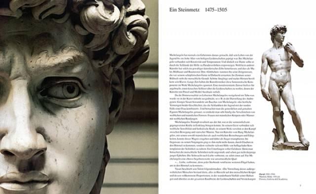 Иллюстрация 1 из 6 для Микеланджело - Жиль Нере | Лабиринт - книги. Источник: vybegasha