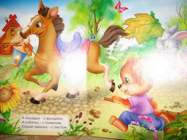 Иллюстрация 1 из 4 для Кошкин дом | Лабиринт - книги. Источник: Jazz