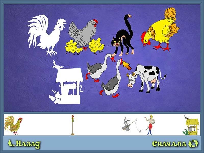Иллюстрация 1 из 9 для Веселые акварели. Маленький дизайнер 3-5 лет (CDpc) | Лабиринт - софт. Источник: Юлия7