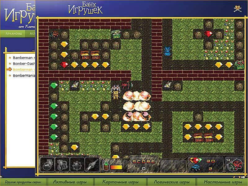 Иллюстрация 1 из 5 для 560 МБ классических игр (CDpc) | Лабиринт - софт. Источник: Юлия7