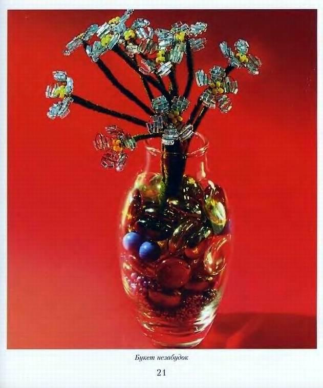 Цветы и деревья из бисера.  Все фотографии альбома.