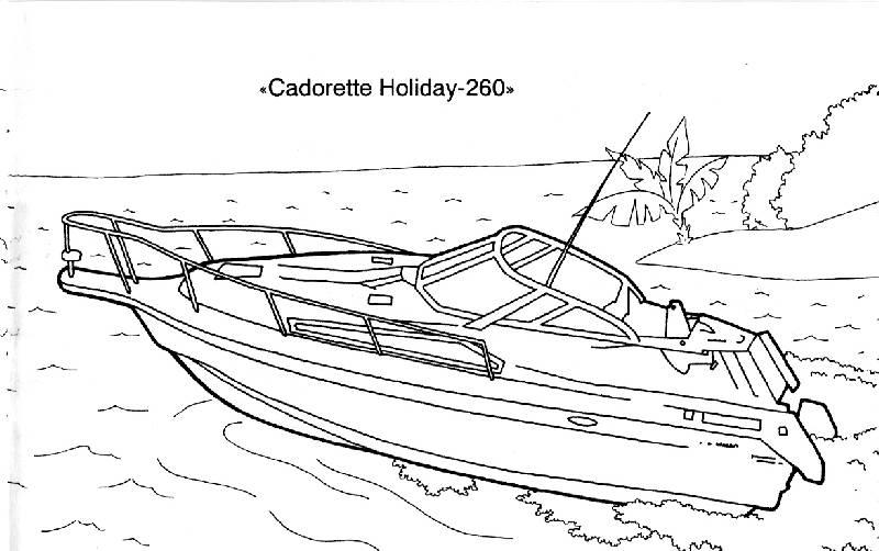 как нарисовать катер на реке