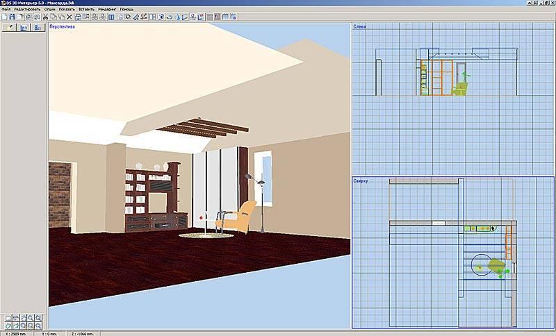 3d дизайн интерьера полная версия