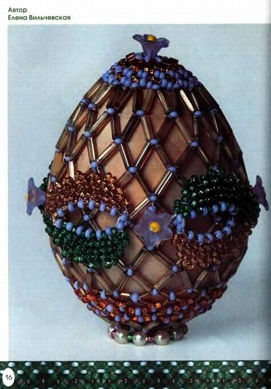 Яйца из бисера книги о том как плести