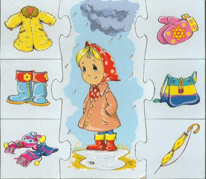 Иллюстрация 1 из 2 для Лото: Маленьким модникам (Л-805) | Лабиринт - игрушки. Источник: farnor