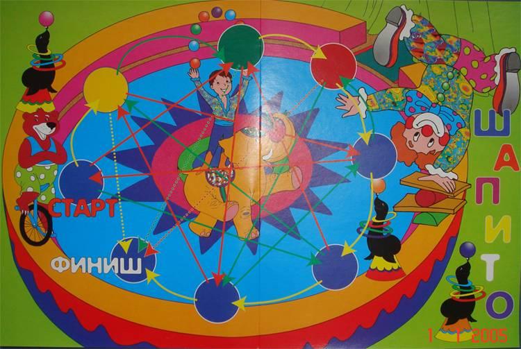 Иллюстрация 1 из 7 для Золотая коллекция: Игр для малышей 2 (00008) - Екатерина Ерошина | Лабиринт - игрушки. Источник: farnor
