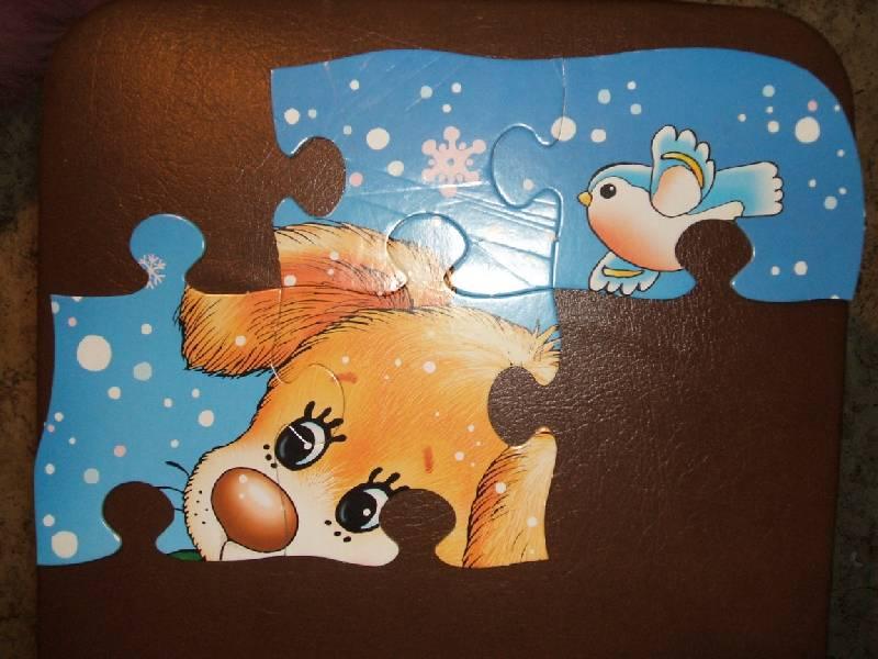 Иллюстрация 1 из 4 для Развивающая мозаика: Щенок | Лабиринт - игрушки. Источник: ashatan