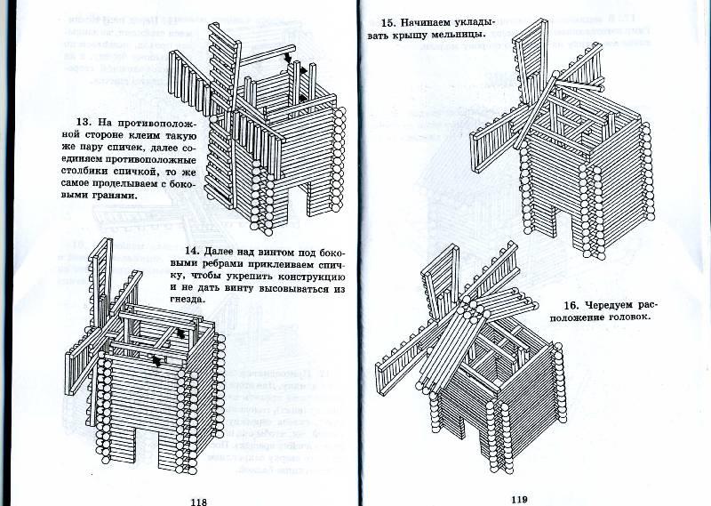 Поделки спичек схемы без клея 53