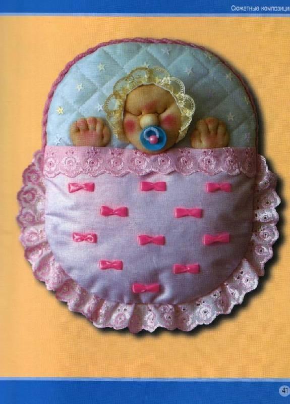 Сделать своими руками забавные игрушки и необычные сувениры поможет вам книга...  Название:Фантазии из колготок Автор...