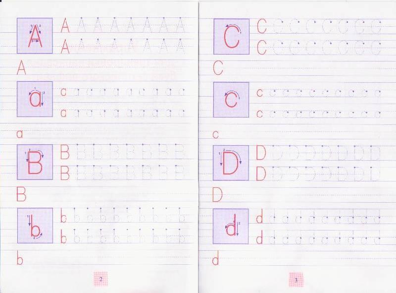 картинки алфавита для детей русский