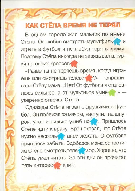 Иллюстрация 1 из 2 для Говорящий чайник - Юрий Гурин | Лабиринт - книги. Источник: farnor