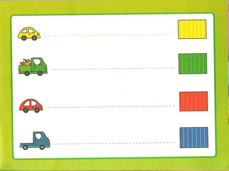 Иллюстрация 1 из 16 для книги веселое