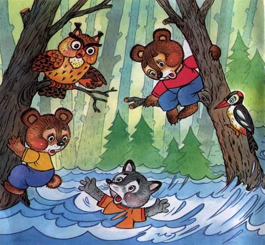 Иллюстрация 1 из 3 для Стихи в картинках: Находчивый бобр - Владимир Степанов   Лабиринт - книги. Источник: OOlga